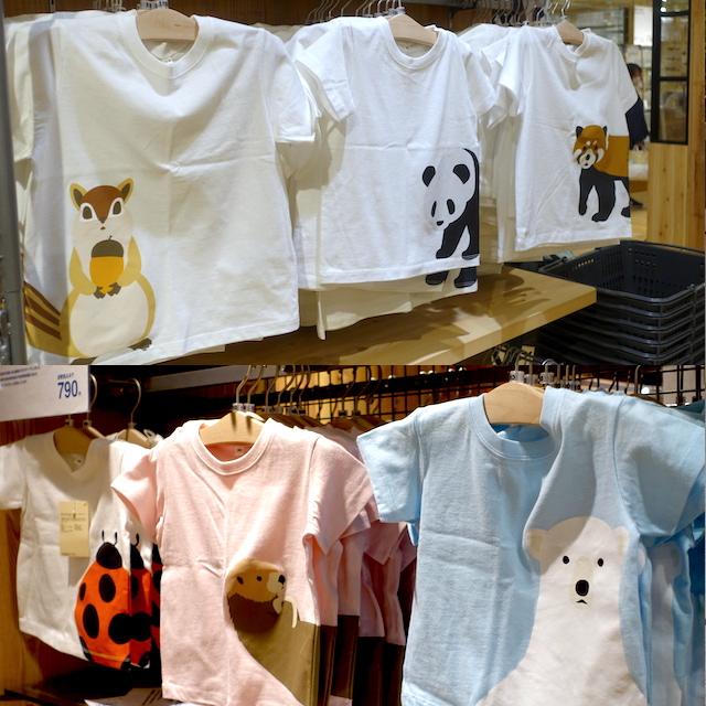 無印良品のプリントTシャツ(子ども用)