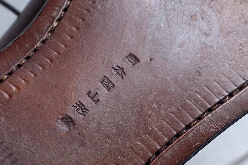 宮城興業の謹製誂靴(靴底)