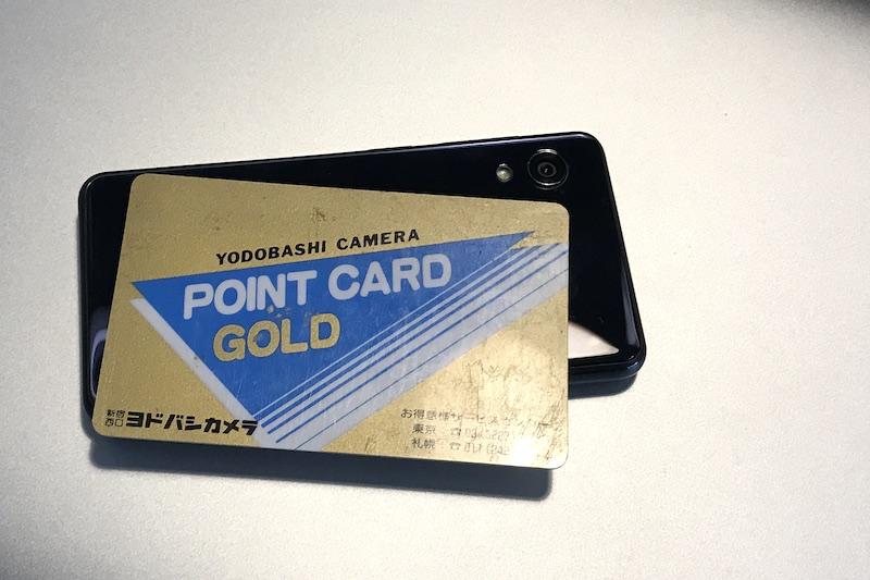 楽天モバイルのRakuten Miniとカード