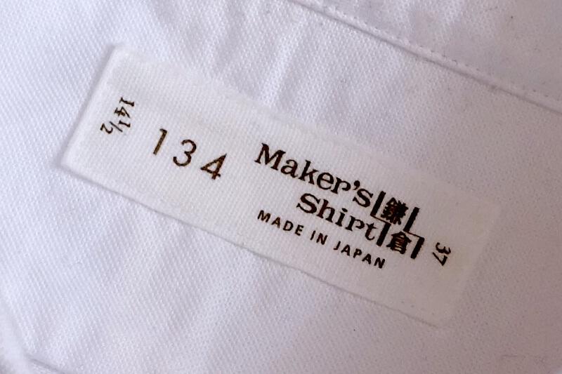 鎌倉シャツ、カジュアル134(ロゴ、製品タグより)