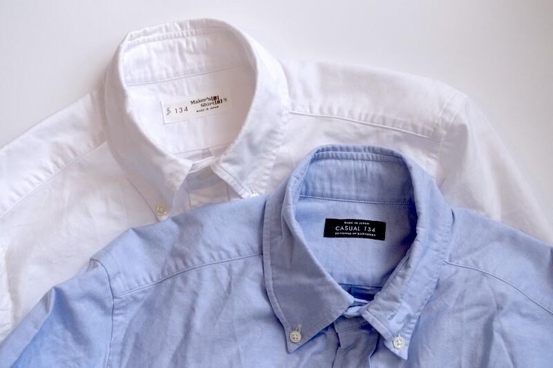 鎌倉シャツのカジュアル134のBDシャツ(襟部)