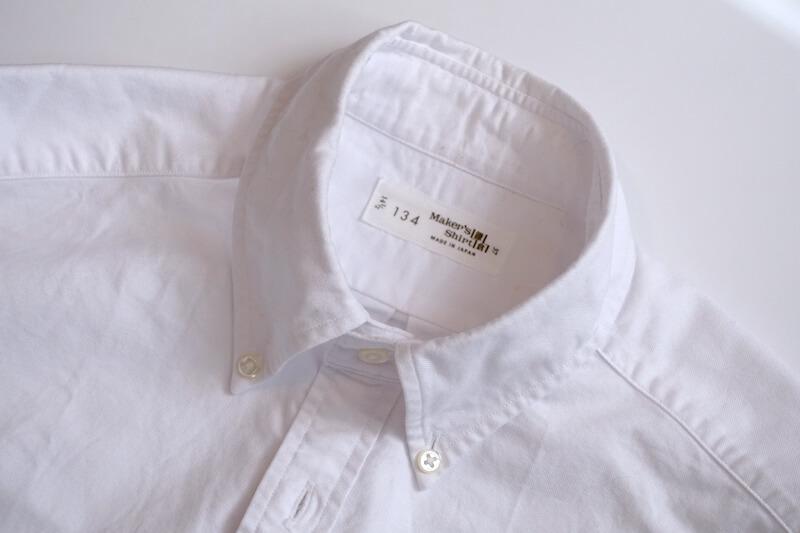 鎌倉シャツのカジュアル134のBDシャツ(白、襟部)